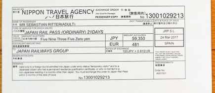 Обменный ваучер JR Pass